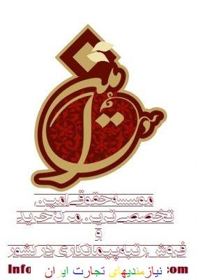 خرید مدرک عمران