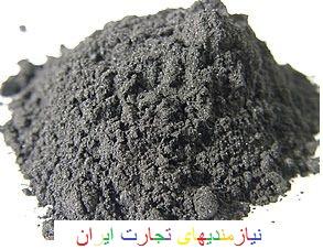 فروش خاکه ذغال
