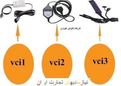 فروش انواع دیاگ اسکانیا  VCI1 و VCI2 و VCI3