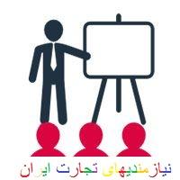 نرم افزار CRM مدیریت آموزشگاه
