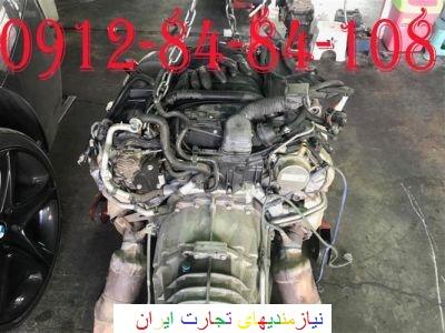 تعمیر موتور BMW سری X6-X4-X1-X3