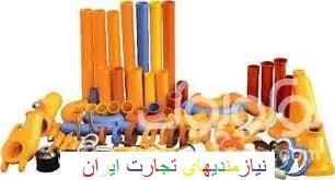 قطعات یدکی و مصرفی انواع پمپ های بتن