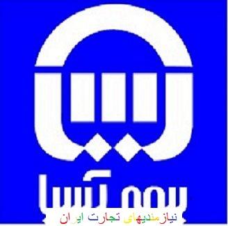 بیمه آسیا شرق تهران کد 26933