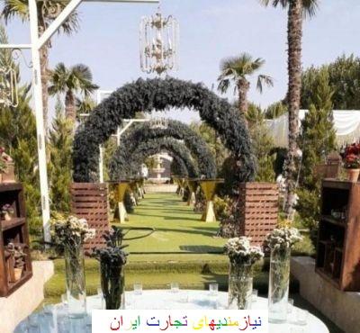 باغ عمارت یسنا
