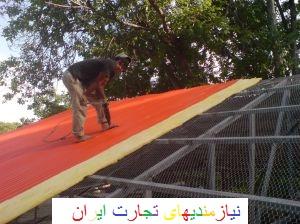 اجرای پوشش سقف شیبدار سوله خرپا شیروانی ویلایی کارگاهی فهیمی