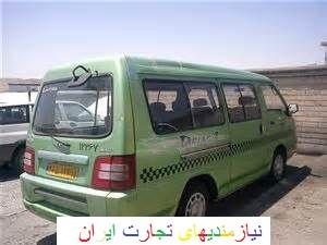 سرویس دربستی به تمام نقاط ایران
