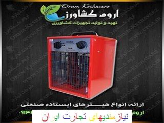 هیتر انرژی 09144432479