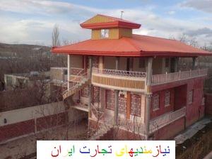 شیروانی کوبی و پوشش سقف شیبدار و سوله و حلب کوبی ویلا الاچیق در ایران