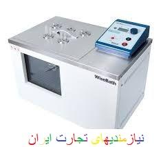 فروش و آموزش دستگاه پورپوینت استاندارد D97