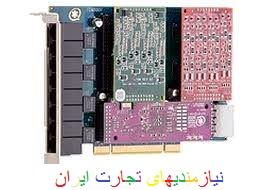 فروش کارت تلفنی دیجیوم Digium Telephony Card