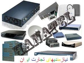 فروش تجهيزات شبکه دست دوم ( used ) با قيمت مناسب و همراه با