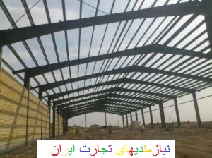 سوله سازی کهندژ  سازنده اسکلت وسازه سوله و پوشش سقف سوله