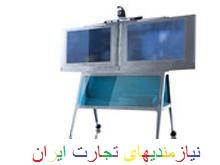 فروش و نصب انواع تجهیزات ویدئو کنفرانس