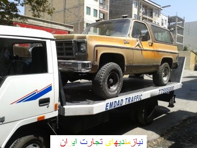 خودروبر امداد ترافیک77555000