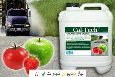 فروش کودهای ارگانیک, پایه ارگانیک, مواد هیومیک, بیولوژیک
