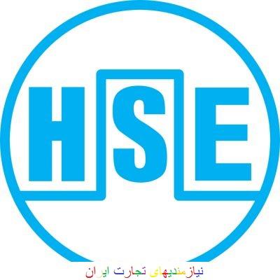 مشاور و استقرار سیستم HSE-MS  برای پیمانکاران-کسب امتیاز در