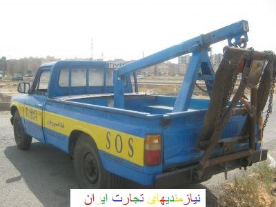 امدادخودرو تهران