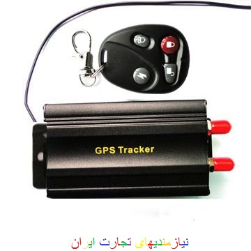 ردیاب خودرو جی پی اس دزدگیر ماهواره ای گلوبال استار