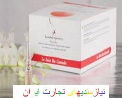 محلول موضعی اسنشال کامپللس ( مرطوب کننده + جلوگیری از ایجاد