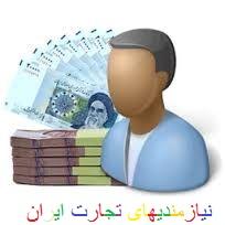نرم افزار انبار حقوق و دستمزد