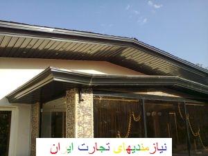 پوشش سوله-گالوانیزه-ایرانیت-ساندویچ پانل-طرح سفال-نما ولمبه