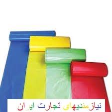 فروش پاکت زباله بیمارستانی از مواد  درجه 1