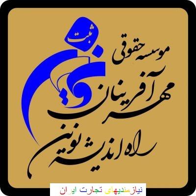 قیمت خرید رتبه 5 راه و باند