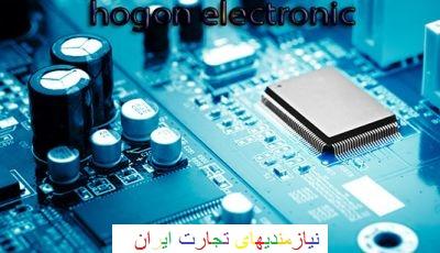 انجام پروژه های الکترونیک و مخابرات تبریز