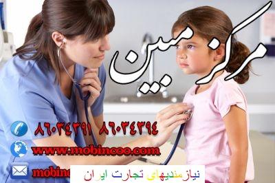 پرستار تخصصی کودک و نوزاد در منزل(biby siter)