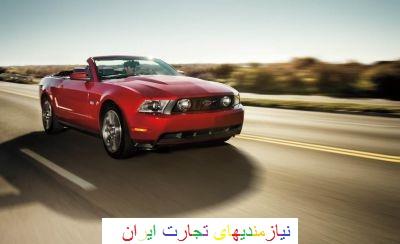 اجاره اتومبیل ، اجاره خودرو ، اجاره ماشین در کیش