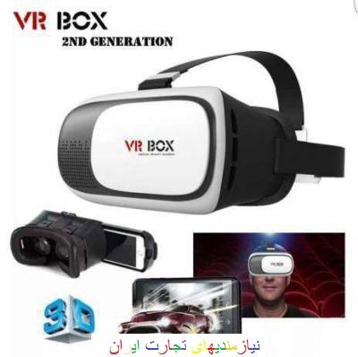 هدست واقعیت مجازی VR Box 2.0 به همراه دسته بلوتوث