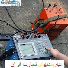 اکتشاف معدن- معادن فلزی- معادن غیرفلزی- ژئورادار- ژئوالکتریک
