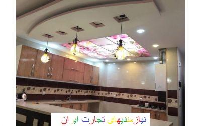 نصب آسمان مجازی در قزوین