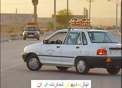 آموزش رانندگی خصوصی در ارومیه