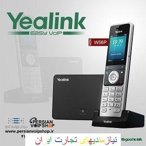 فروش تلفن بی سیم Yealink مدل W56P