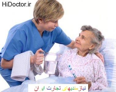 پرستاری و نگهداری از سالمند