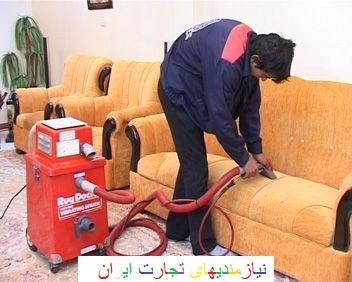 قالیشویی |شستشوی فرش)، (رفوگری فرش)، (خشکشویی مبلمان)