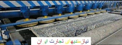 قالیشویی ایران با 10% تخفیف