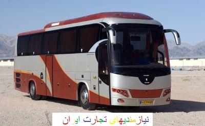 شرکت اتوبوسرانی افتاب سیر بابل