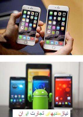 گوشی های ارزان قیمت اندرویدی با کیفیت زیر ۳۰۰ هزار تومان
