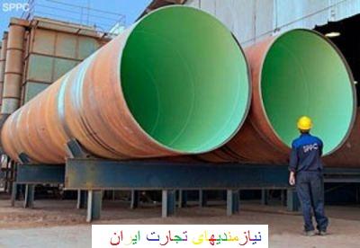 عایق کاری و ایزولاسیون مخازن نفت و نگهداری مایعات - آببندی