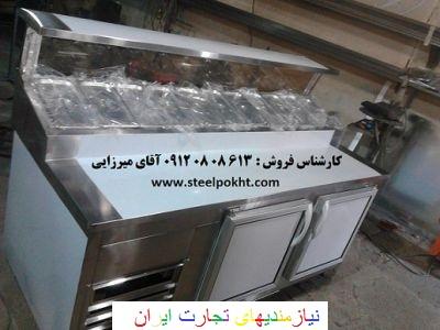فروش تاپینگ سالاد