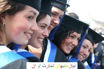 فرصت تحصیل در کلیه مقاطع تحصیلی آلمان