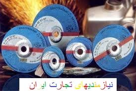 فروش سنگ صاب و برش اهن و سنگ|صفحه سنگ صاب و برش