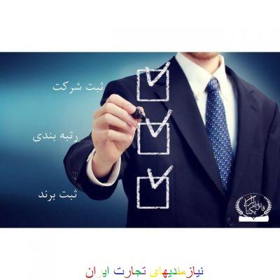 استخدام مهندس در شرکت پیمانکاری و مشاور