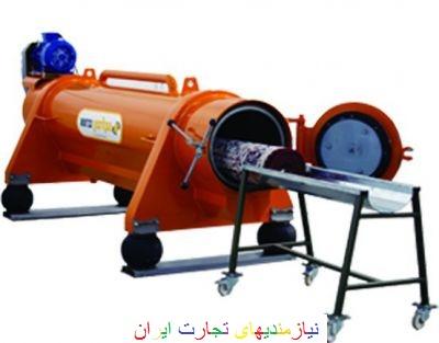 فروش دستگاه خشک کن فرش(آبگیر لوله ای)