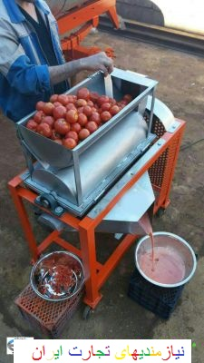 دستگاه آب گوجه گیری شایان کالا