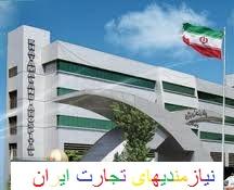 فروش سهام بیمارستان فوق تخصصی در تهران