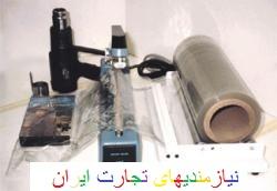 دستگاه شیرینگ دستی و ارزان