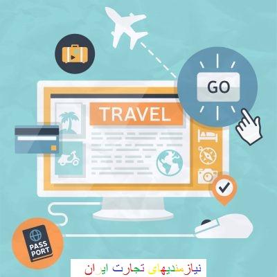 طراحي سايت فروش آنلاين بليط هواپيما و هتل